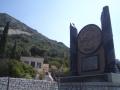Gibraltar13